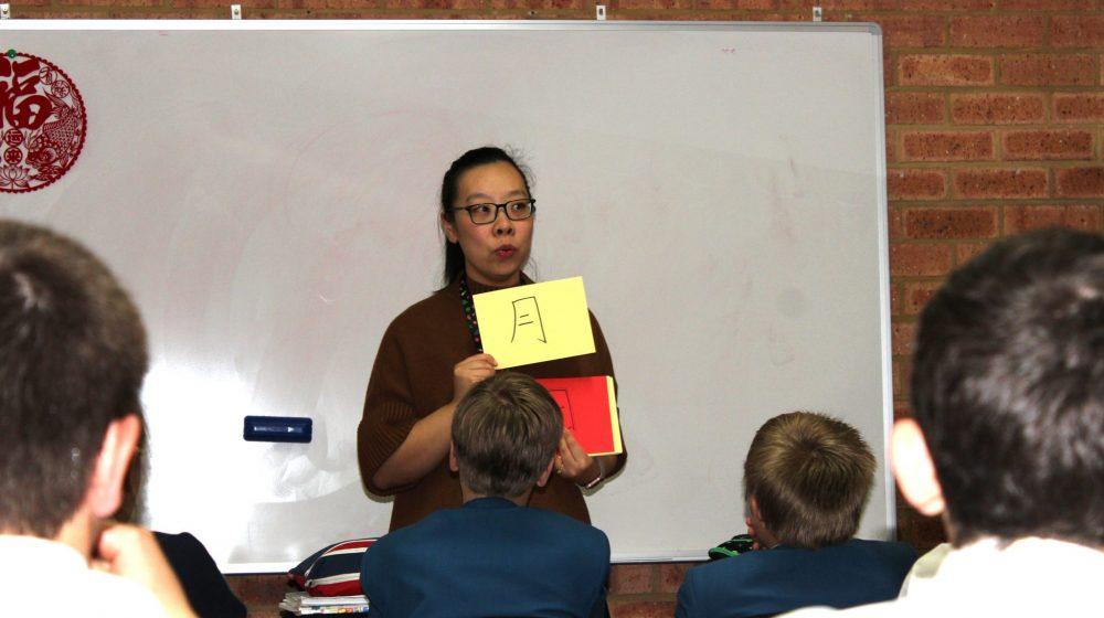 Mandarin teacher teaching class